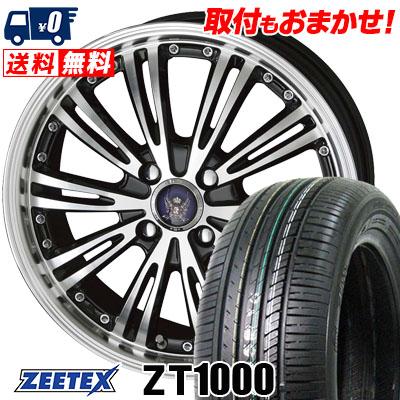 165/50R15 73V ZEETEX ジーテックス ZT1000 ZT1000 STEINER WX5 シュタイナー WX5 サマータイヤホイール4本セット