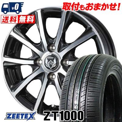 195/55R15 85V ZEETEX ジーテックス ZT1000 ZT1000 weds RIZLEY ZM ウェッズ ライツレー ゼットエム サマータイヤホイール4本セット