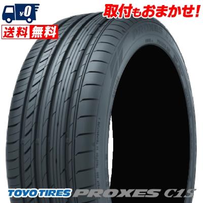 2本以上で送料無料 サマータイヤ 新商品!新型 新品 1本 再再販 プロクセスC1S 215 55R17 98W PROXES トーヨー TOYO 取付対象 タイヤ TIRES C1Sサマータイヤ