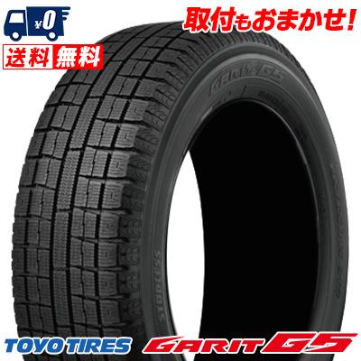 ガリット G5 205/60R16 92Q TOYO TIRES トーヨー タイヤ GARIT G5スタッドレスタイヤ
