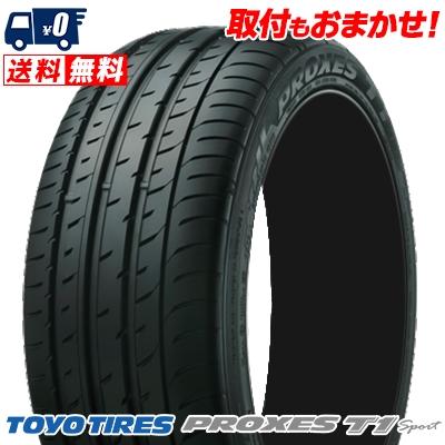 プロクセス T1スポーツ 215/55R16 97Y TOYO TIRES トーヨー タイヤ PROXES T1 Sportサマータイヤ【取付対象】