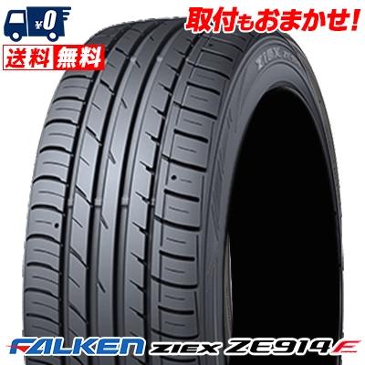 2本以上で送料無料 サマータイヤ 売店 新品 1本 ジークス ZE914F 165 ZE914Fサマータイヤ ZIEX ファルケン FALKEN 55R15 75V 取付対象 AL完売しました。