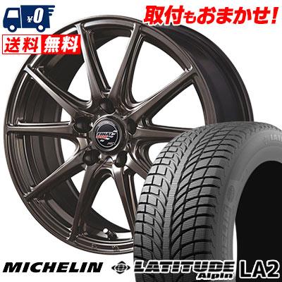 215/55R18 99H XL MICHELIN ミシュラン LATITUDE ALPIN LA2 ラティチュード アルペン LA2 FINALSPEED GR-Volt ファイナルスピード GRボルト ウィンタータイヤホイール4本セット