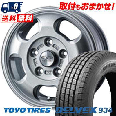 165/80R13 TOYO TIRES トーヨータイヤ DELVEX 934 デルベックス 934 VICENTE-05 TL ヴィセンテ05 TL スタッドレスタイヤホイール4本セット