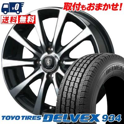 145/80R12 TOYO TIRES トーヨータイヤ DELVEX 934 デルベックス 934 EuroSpeed BL10 ユーロスピード BL10 スタッドレスタイヤホイール4本セット