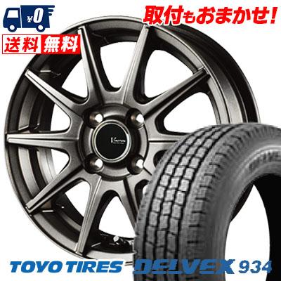 145/80R12 86/84N TOYO TIRES トーヨータイヤ DELVEX 934 デルベックス 934 V-EMOTION GS10 Vエモーション GS10 スタッドレスタイヤホイール4本セット