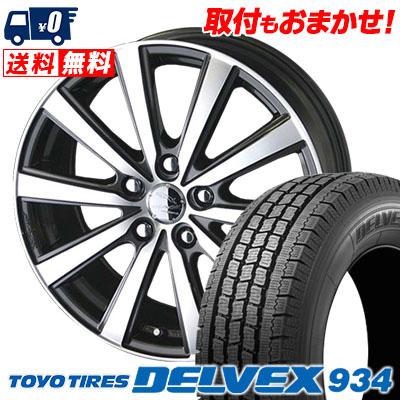195/70R15 TOYO TIRES トーヨータイヤ DELVEX 934 デルベックス 934 SMACK VIR スマック VI-R スタッドレスタイヤホイール4本セット