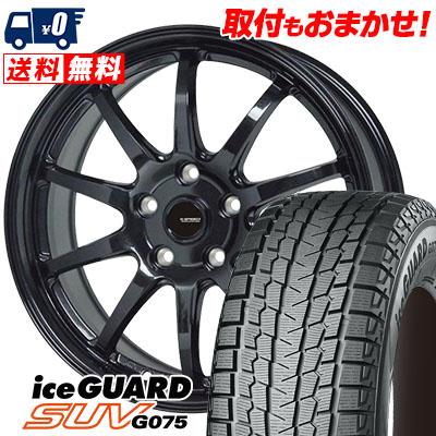 235/70R16 106Q YOKOHAMA ヨコハマ G075 G075 G.speed G-04 Gスピード G-04 スタッドレスタイヤホイール4本セット