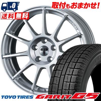 195/65R15 91Q TOYO トーヨー GARIT G5 ガリット G5 TECMAG type211R テクマグ タイプ211R スタッドレスタイヤホイール4本セット【 for VW 】