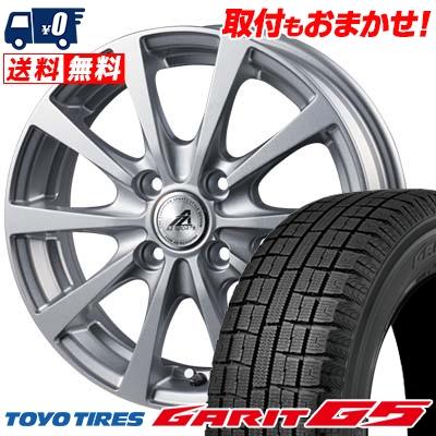 155/65R13 73Q TOYO TIRES トーヨータイヤ GARIT G5 ガリット G5 AZ SPORTS EX10 AZスポーツ EX10 スタッドレスタイヤホイール4本セット