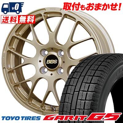 185/65R15 TOYO TIRES トーヨータイヤ GARIT G5 ガリット G5 BBS RP BBS RP スタッドレスタイヤホイール4本セット