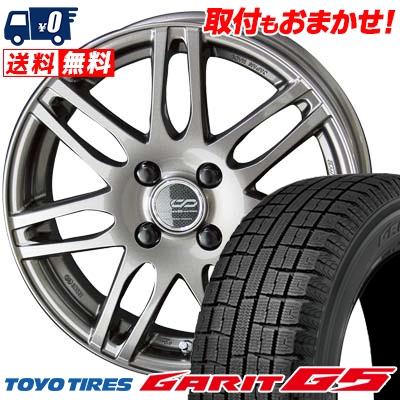 185/65R15 TOYO TIRES トーヨータイヤ GARIT G5 ガリット G5 ENKEI CREATIVE DIRECTION CDS2 エンケイ クリエイティブ ディレクション CD-S2 スタッドレスタイヤホイール4本セット