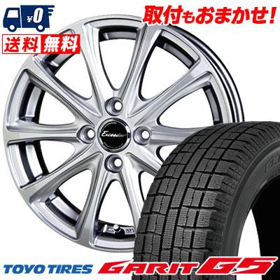 165/70R14 81Q TOYO TIRES トーヨータイヤ GARIT G5 ガリット G5 Exceeder E04 エクシーダー E04 スタッドレスタイヤホイール4本セット