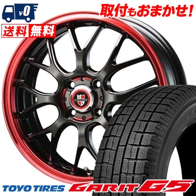 155/65R14 TOYO TIRES トーヨータイヤ GARIT G5 ガリット G5 EXPLODE-RBM エクスプラウド RBM スタッドレスタイヤホイール4本セット