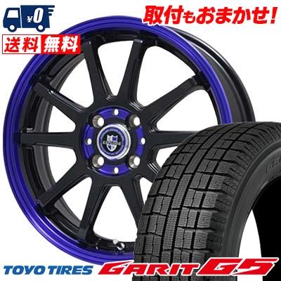 175/65R15 TOYO TIRES トーヨータイヤ GARIT G5 ガリット G5 EXPRLODE-RBS エクスプラウド RBS スタッドレスタイヤホイール4本セット