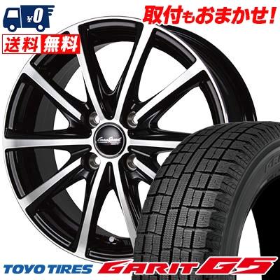 175/70R14 TOYO TIRES トーヨータイヤ GARIT G5 ガリット G5 EuroSpeed V25 ユーロスピード V25 スタッドレスタイヤホイール4本セット