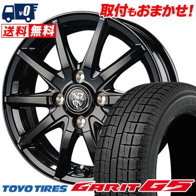 155/65R14 75Q TOYO TIRES トーヨータイヤ GARIT G5 ガリット G5 TRG-GB10 TRG GB10 スタッドレスタイヤホイール4本セット