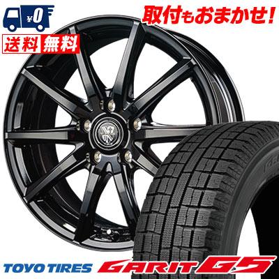 205/60R16 92Q TOYO TIRES トーヨータイヤ GARIT G5 ガリット G5 TRG-GB10 TRG GB10 スタッドレスタイヤホイール4本セット