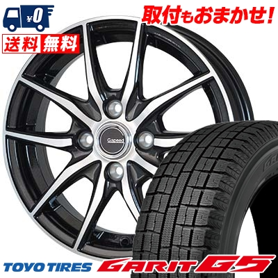 155/65R13 TOYO TIRES トーヨータイヤ GARIT G5 ガリット G5 G.Speed P-02 Gスピード P-02 スタッドレスタイヤホイール4本セット