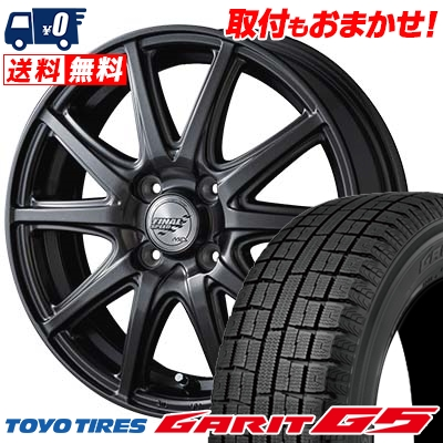 185/65R15 88Q TOYO TIRES トーヨータイヤ GARIT G5 ガリット G5 FINALSPEED GR-Γ ファイナルスピード GRガンマ スタッドレスタイヤホイール4本セット