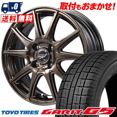175/65R15 84Q TOYO TIRES トーヨータイヤ GARIT G5 ガリット G5 FINALSPEED GR-Volt ファイナルスピード GRボルト スタッドレスタイヤホイール4本セット