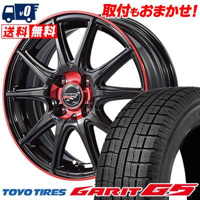 155/65R14 75Q TOYO TIRES トーヨータイヤ GARIT G5 ガリット G5 FINALSPEED GR-Volt ファイナルスピード GRボルト スタッドレスタイヤホイール4本セット