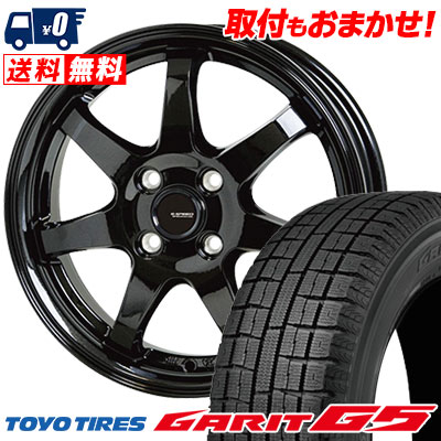 175/65R15 84Q TOYO TIRES トーヨータイヤ GARIT G5 ガリット G5 G.speed G-03 Gスピード G-03 スタッドレスタイヤホイール4本セット