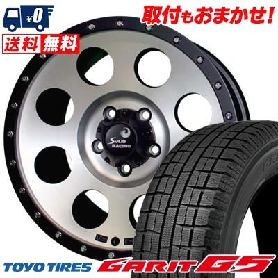 205/60R16 TOYO TIRES トーヨータイヤ GARIT G5 ガリット G5 SOLID RACING Imetal X ソリッドレーシング アイメタルX スタッドレスタイヤホイール4本セット