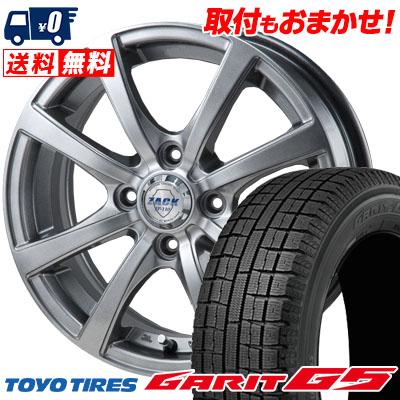175/65R15 84Q TOYO TIRES トーヨータイヤ GARIT G5 ガリット G5 ZACK JP-110 ザック JP110 スタッドレスタイヤホイール4本セット