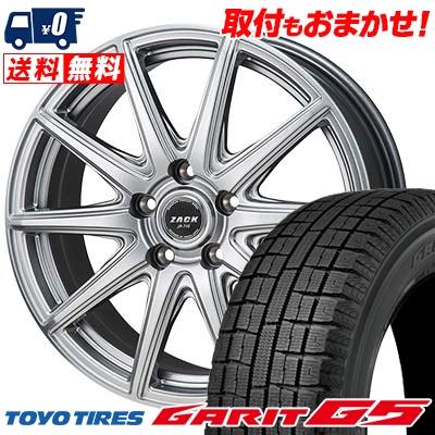 205/60R16 92Q TOYO TIRES トーヨータイヤ GARIT G5 ガリット G5 ZACK JP-710 ザック ジェイピー710 スタッドレスタイヤホイール4本セット