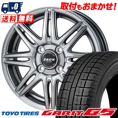 155/65R14 75Q TOYO TIRES トーヨータイヤ GARIT G5 ガリット G5 ZACK JP-818 ザック ジェイピー818 スタッドレスタイヤホイール4本セット