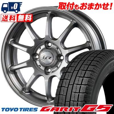 185/65R15 TOYO TIRES トーヨータイヤ GARIT G5 ガリット G5 LCZ010 LCZ010 スタッドレスタイヤホイール4本セット