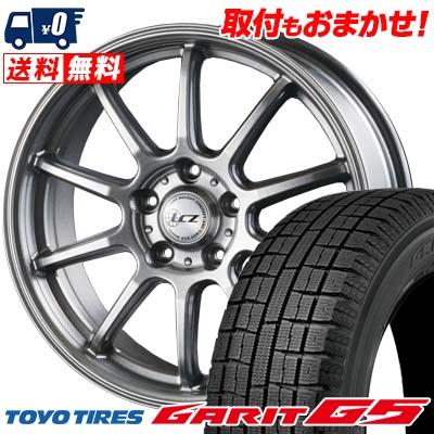 195/65R15 TOYO TIRES トーヨータイヤ GARIT G5 ガリット G5 LCZ010 LCZ010 スタッドレスタイヤホイール4本セット