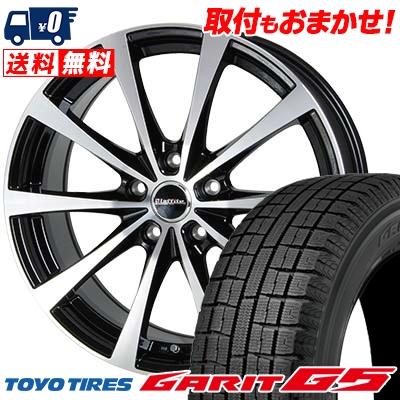 205/60R16 TOYO TIRES トーヨータイヤ GARIT G5 ガリット G5 Laffite LE-03 ラフィット LE-03 スタッドレスタイヤホイール4本セット