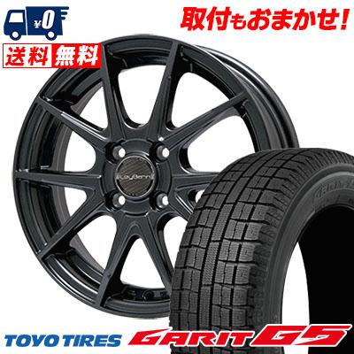 155/65R14 TOYO TIRES トーヨータイヤ GARIT G5 ガリット G5 LeyBahn WGS レイバーン WGS スタッドレスタイヤホイール4本セット【取付対象】
