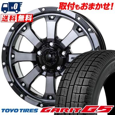 205/60R16 TOYO TIRES トーヨータイヤ GARIT G5 ガリット G5 MKW MK-46 MKW MK-46 スタッドレスタイヤホイール4本セット