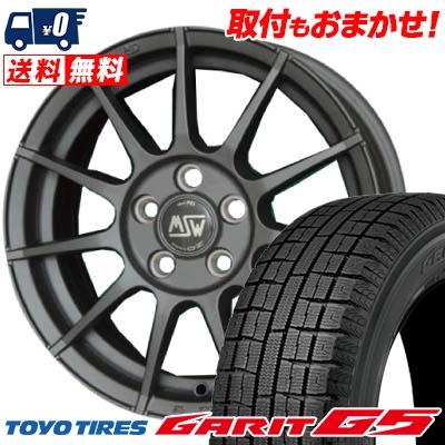 195/65R15 91Q TOYO トーヨー GARIT G5 ガリット G5 MSW85 スタッドレスタイヤホイール4本セット【 for VW 】