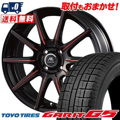 185/65R15 TOYO TIRES トーヨータイヤ GARIT G5 ガリット G5 MILANO SPEED X10 ミラノスピード X10 スタッドレスタイヤホイール4本セット