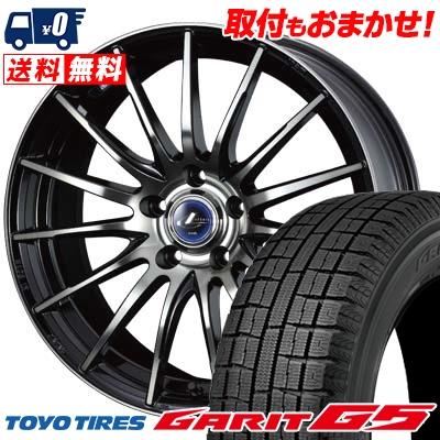195/65R15 TOYO TIRES トーヨータイヤ GARIT G5 ガリット G5 weds LEONIS NAVIA 05 ウエッズ レオニス ナヴィア 05 スタッドレスタイヤホイール4本セット