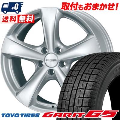 175/65R15 84Q TOYO トーヨー GARIT G5 ガリット G5 AGA Nebel AGA ネーベル スタッドレスタイヤホイール4本セット【 for VW 】