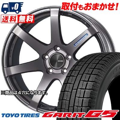 175/65R15 TOYO TIRES トーヨータイヤ GARIT G5 ガリット G5 ENKEI PerformanceLine PF-07 エンケイ パフォーマンスライン PF07 スタッドレスタイヤホイール4本セット
