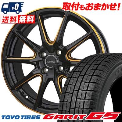 155/65R14 75Q TOYO TIRES トーヨータイヤ GARIT G5 ガリット G5 CROSS SPEED PREMIUM RS10 クロススピード プレミアム RS10 スタッドレスタイヤホイール4本セット