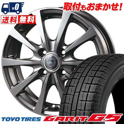 185/60R15 84Q TOYO TIRES トーヨータイヤ GARIT G5 ガリット G5 CLAIRE RG10 クレール RG10 スタッドレスタイヤホイール4本セット