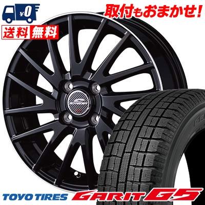 175/65R14 TOYO TIRES トーヨータイヤ GARIT G5 ガリット G5 SCHNEIDER Saber Rondo シュナイダー セイバーロンド スタッドレスタイヤホイール4本セット