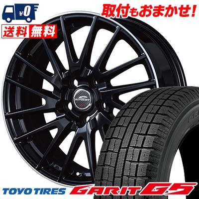 205/60R16 TOYO TIRES トーヨータイヤ GARIT G5 ガリット G5 SCHNEIDER Saber Rondo シュナイダー セイバーロンド スタッドレスタイヤホイール4本セット