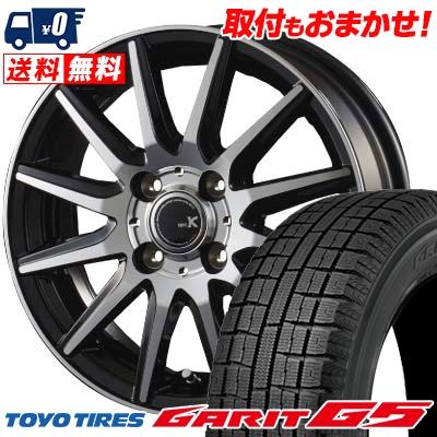 145/80R13 TOYO TIRES トーヨータイヤ GARIT G5 ガリット G5 spec K スペックK スタッドレスタイヤホイール4本セット