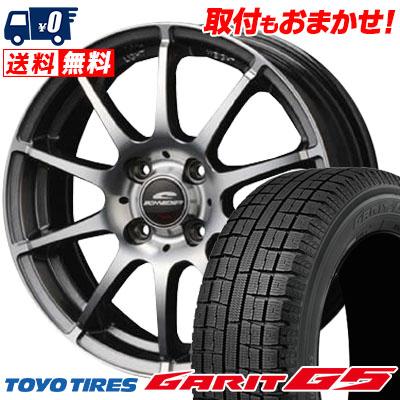 155/65R14 TOYO TIRES トーヨータイヤ GARIT G5 ガリット G5 SCHNEDER StaG シュナイダー スタッグ スタッドレスタイヤホイール4本セット