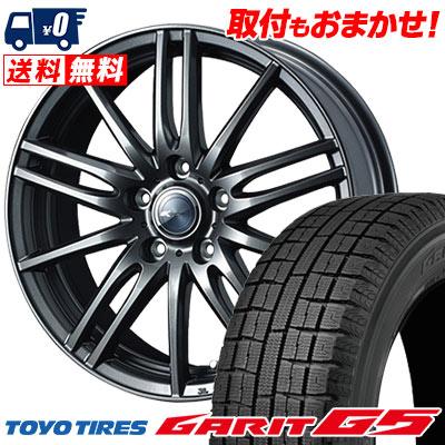205/60R16 92Q TOYO TIRES トーヨータイヤ GARIT G5 ガリット G5 Zamik Tito ザミック ティート スタッドレスタイヤホイール4本セット