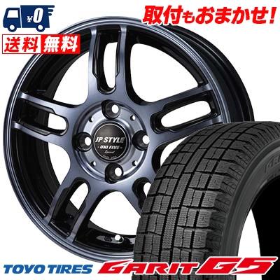 175/70R14 TOYO TIRES トーヨータイヤ GARIT G5 ガリット G5 JP STYLE Uni Five Special JPスタイル ユニファイブ スペシャル スタッドレスタイヤホイール4本セット