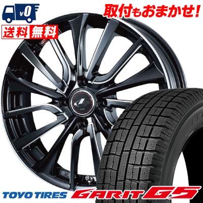 165/55R15 TOYO TIRES トーヨータイヤ GARIT G5 ガリット G5 weds LEONIS VT ウエッズ レオニス VT スタッドレスタイヤホイール4本セット